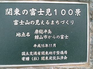 20061207230544.jpg