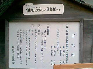 20061207232816.jpg