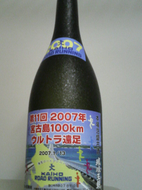 TS370113.jpg