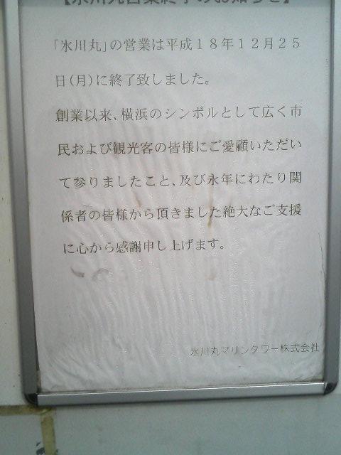 TS370309.jpg