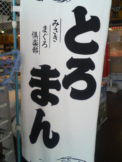 TS370479.jpg