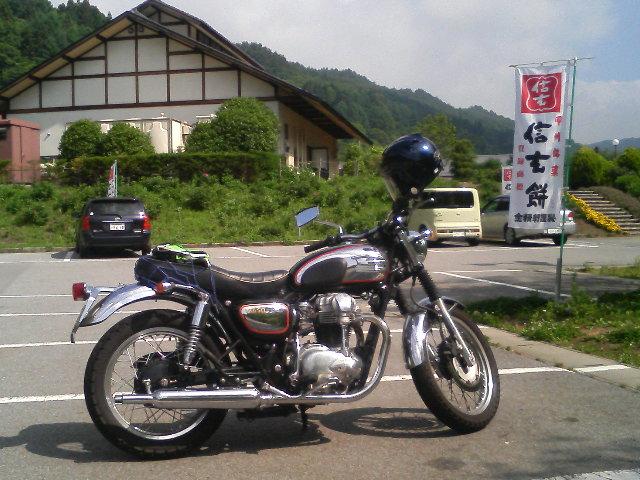 TS370507.jpg