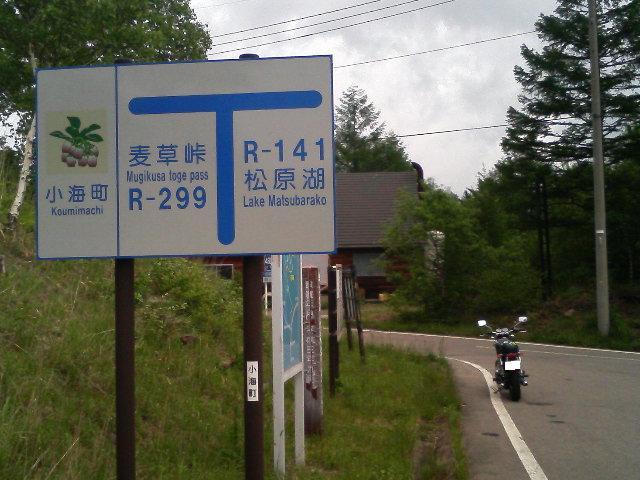 TS370512.jpg