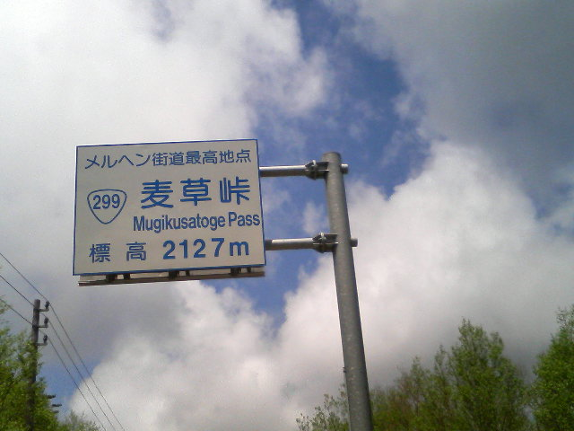 TS370528.jpg