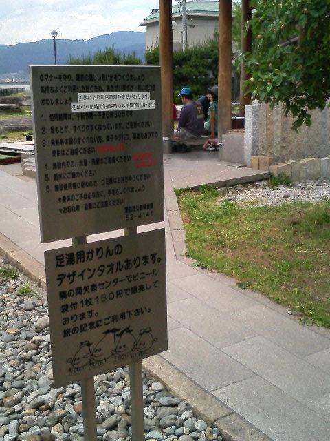 TS370546.jpg