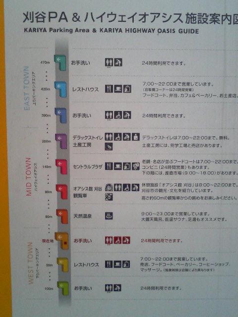 TS370579.jpg