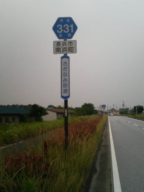 TS370618.jpg