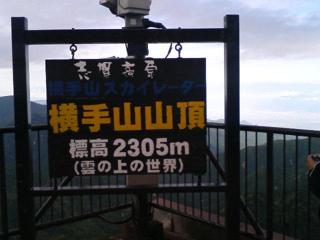TS370720.jpg