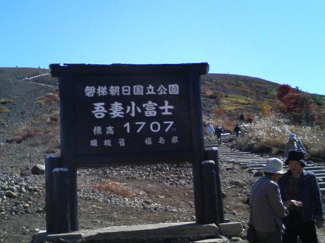 TS370916.jpg
