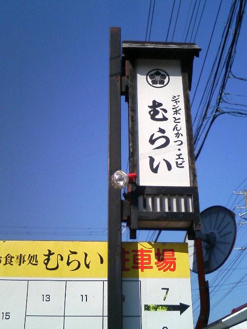 TS370933.jpg
