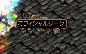 20071110052453.jpg