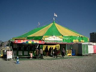 キグレサーカス会場(2007年1月14日撮影)