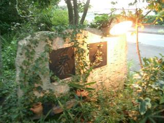 馬舎(ましゃ)の入口です 2007.9.23