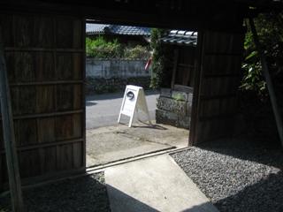 zenzai 入り口 2007.4.29