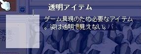 20070716031405.jpg