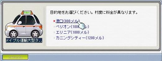 20070723083321.jpg