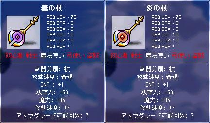 20070830144036.jpg