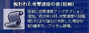 20070830144120.jpg