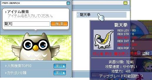 20070908080401.jpg