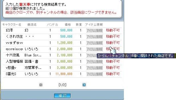 20070908080437.jpg