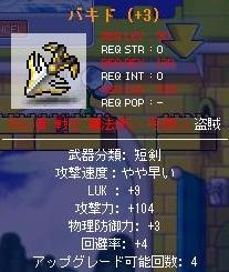 20070910225831.jpg