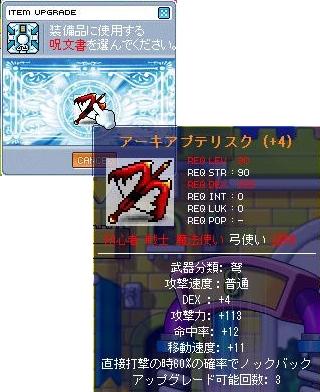 20070911065341.jpg