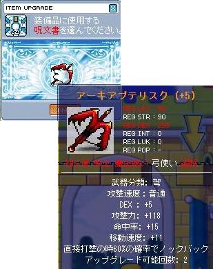 20070911065346.jpg