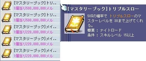 20070914120017.jpg