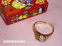 ■指輪01