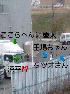 070329_1627~0001-0001.jpg