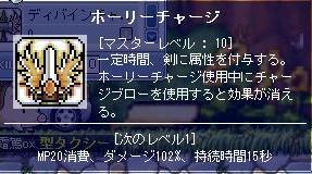 Maple0201.jpg