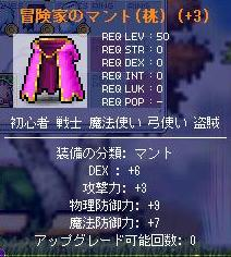 Maple0235.jpg