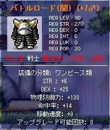 Maple0237.jpg