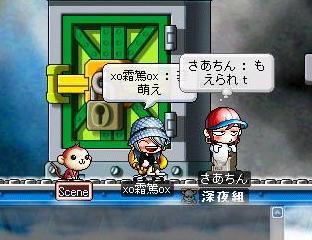 Maple0254.jpg