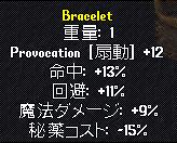 item013.png
