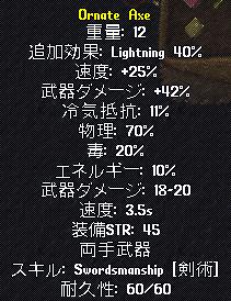item016.png