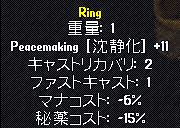 item018.png
