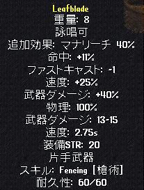 item023.png