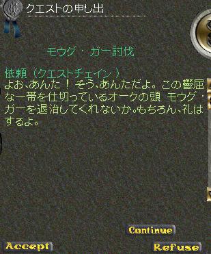 suzakue002.png