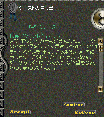 suzakue003.png