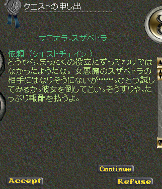 suzakue004.png