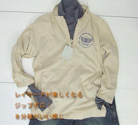 20070921012035.jpg