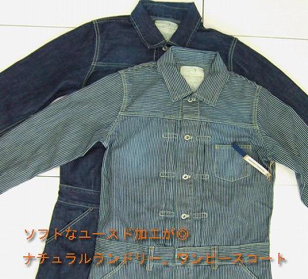 20071004163135.jpg