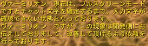 20070325233942.jpg