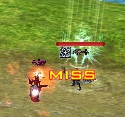 hecate_miss.jpg