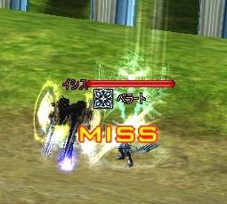 ishis_miss.jpg
