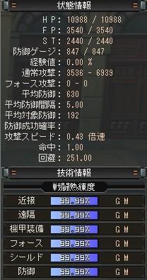 myub0001.jpg
