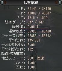 myuc0083.jpg