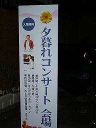 P1000348.jpg