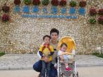 2007年沖縄旅行